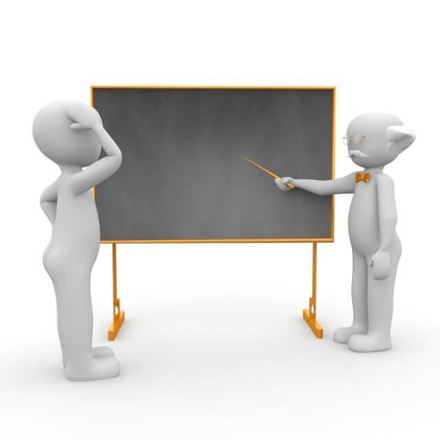 ハイアットの上級会員になるための条件、及び各会員ランクの特典