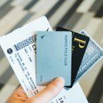 ミライノ カード Travelers Goldのデメリット3つ!